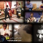 دانلود کلیپ های جدید جالب ایرانی
