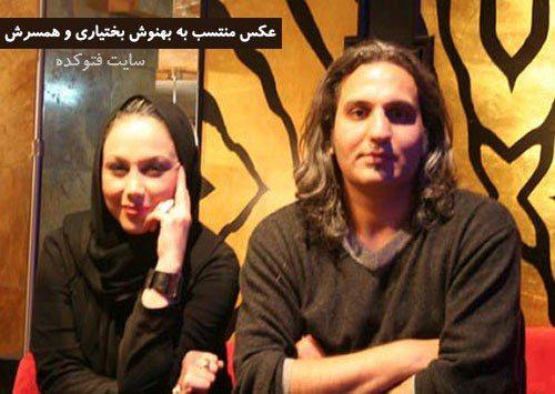 عکس بهنوش بختیاری و همسرش محمدرضا آرین + بیوگرافی