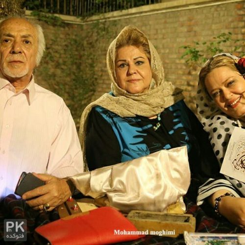 عکس پدر و مادر بهاره رهنما + بیوگرافی کامل