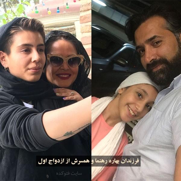 عکس فرزندان بهاره رهنما و همسر دومش امیر خسرو عباسی