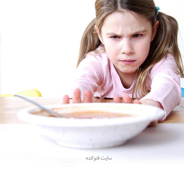درمان بی میلی به غذا