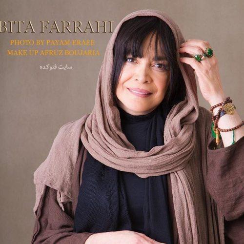 عکس های خفن بیتا فرهی + زندگی و بیوگرافی کامل و همسرش