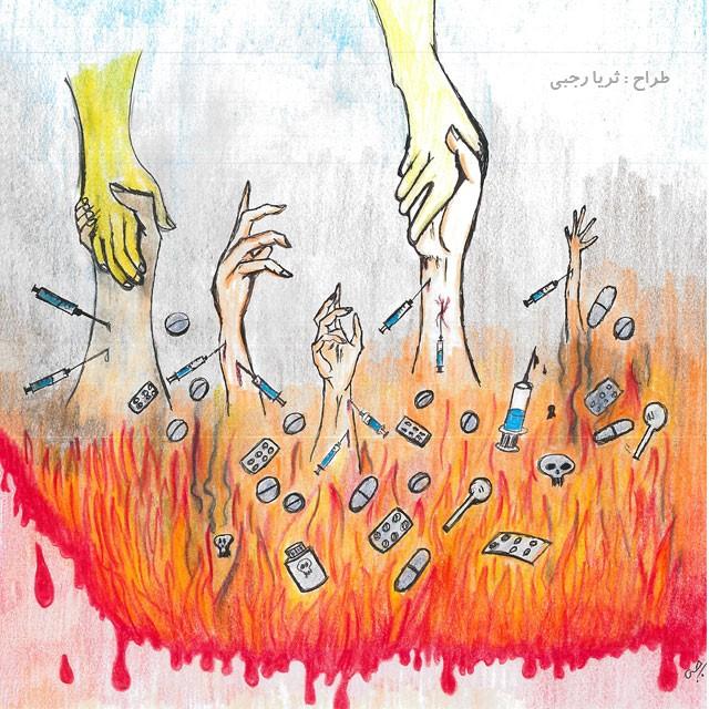 کاریکاتور در مورد کمک و دستگیری