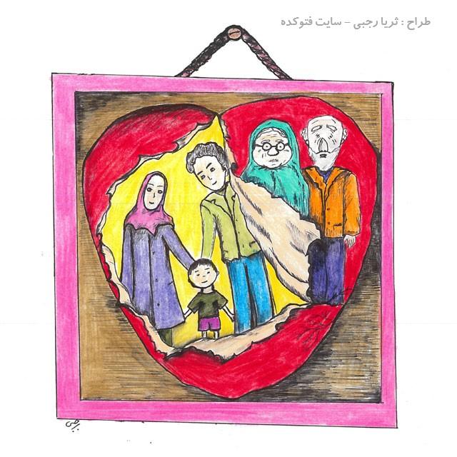 نقاشی مفهومی از خانواده
