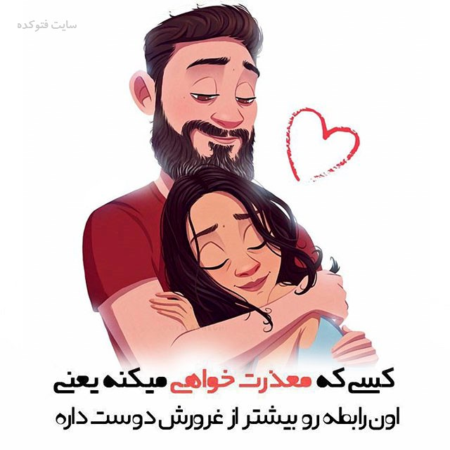 عکس نوشته فانتزی عاشقانه برای پروفایل