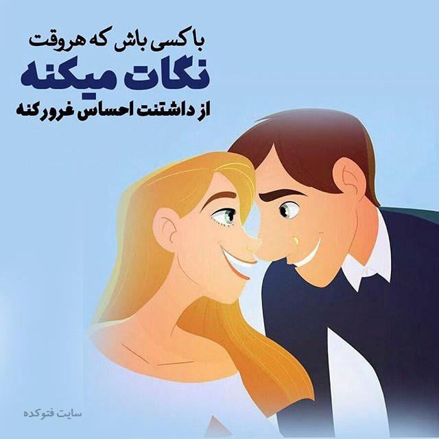 عکس پروفایل کارتونی دونفره عاشقانه 2018 دختر و پسر
