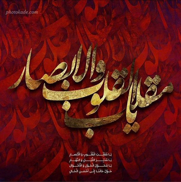 کارت پستال عید نوروز 1398