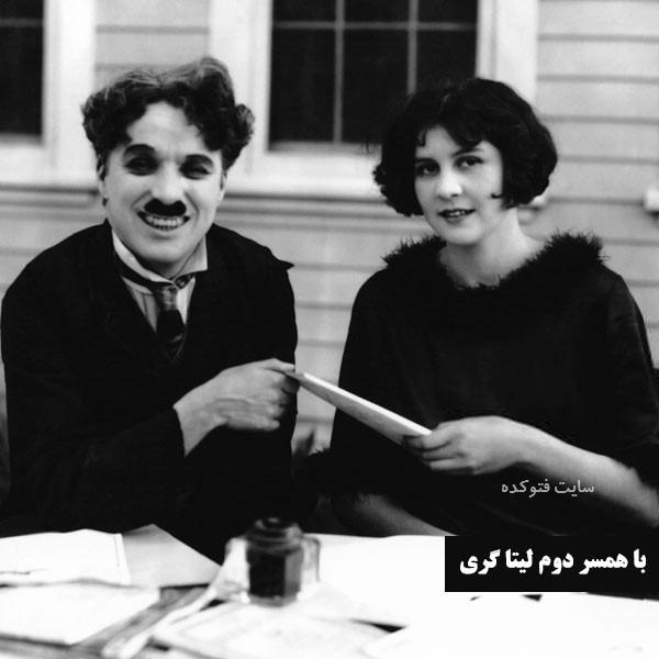 چارلی چاپلین و همسرش لیتا گری (دومی)
