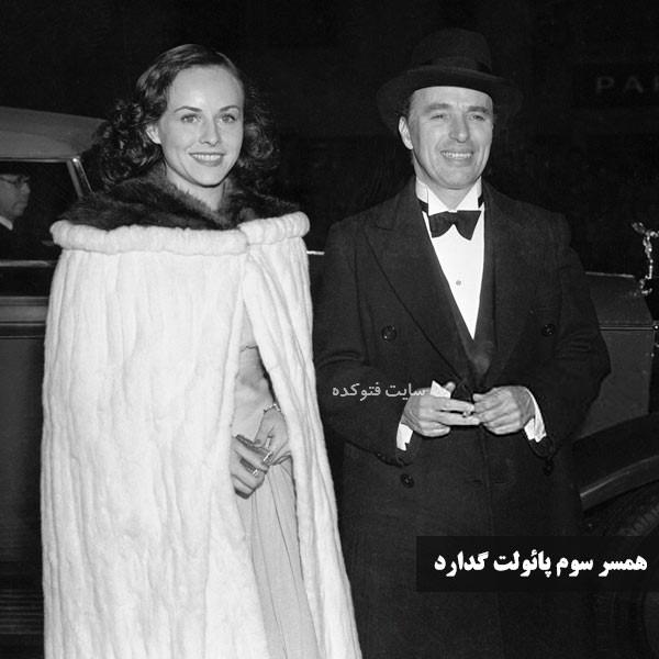 بیوگرافی چارلی چاپلین و همسرش (سوم)