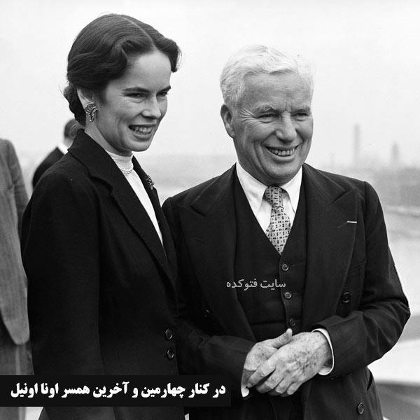 چارلی چاپلین و آخرین همسرش