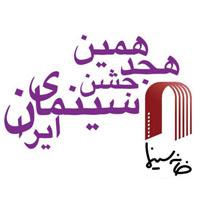 اسامی نامزد های جشن ملی سینما