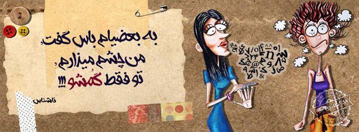 عکس کاور فیس بوک,کاور فیس بوک عاشقانه,کاور فیس بوک,عکس فیس بوک,عکس برای وبلاگ,عکس نوشته,کارت پستال,کارت پستال فیس بوک,کارت پستال فلسفی و جالب,عکس فانتزی لاو