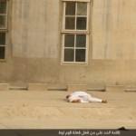 عکس داعش اعدام با پرتاب از ارتفاع
