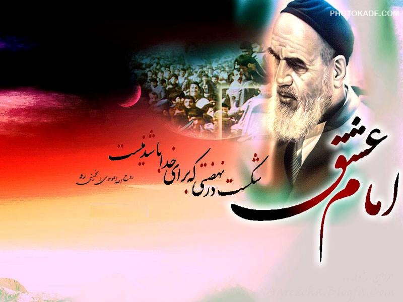 تصاوير دهه فجر انقلاب اسلامي
