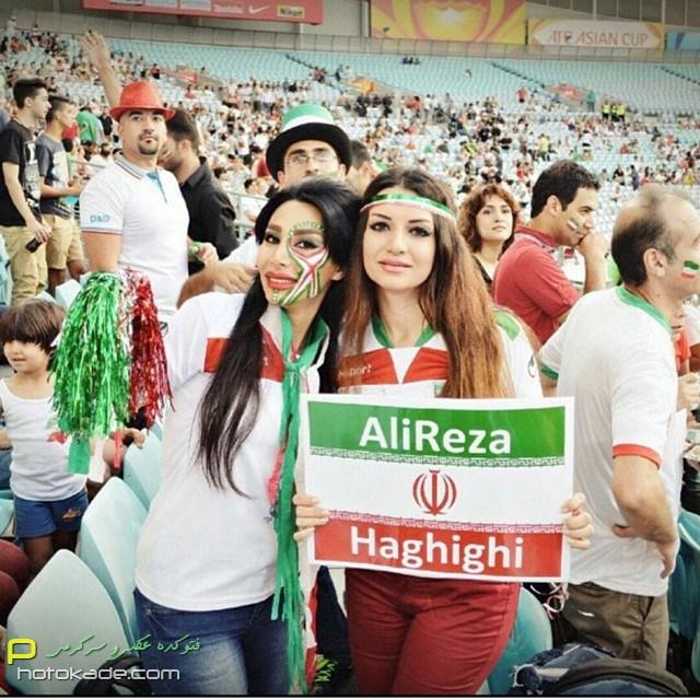 عکس تماشاگران دختر خوشگل ایرانی در جام ملت های آسیا 2015