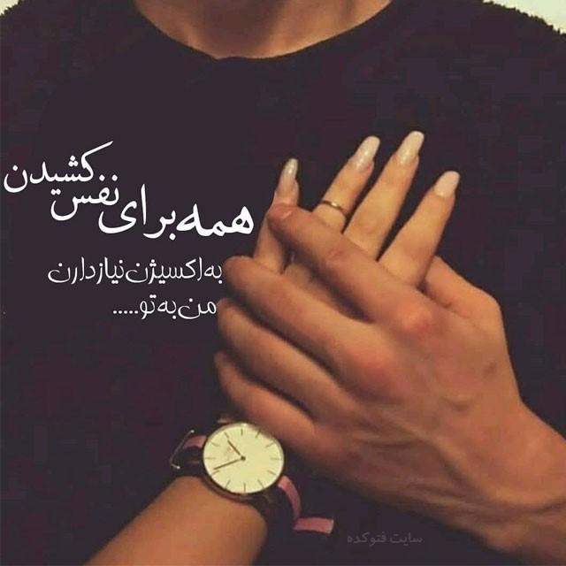 عکس نوشته دست دختر و پسر برای پروفایل