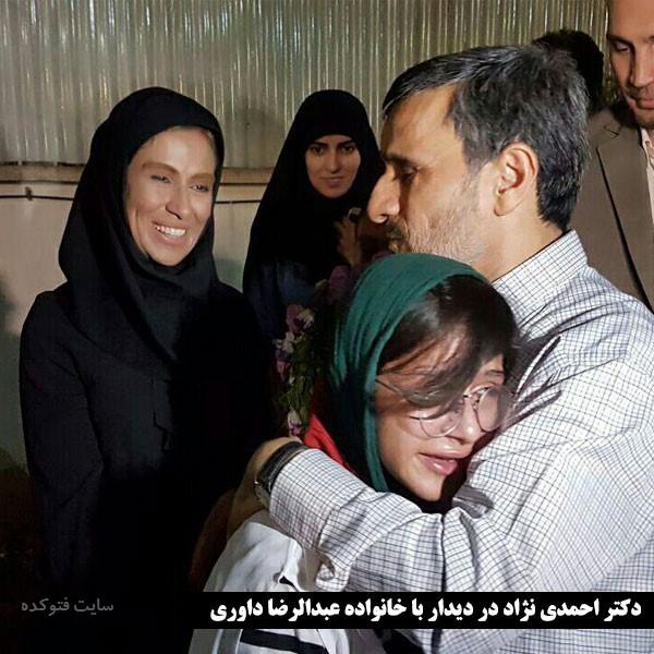 عکس همسر عبدالرضا داوری در کنار محمود احمدی نژاد