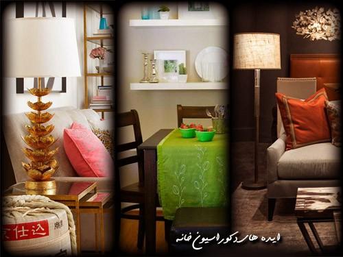 decor-ideal0112