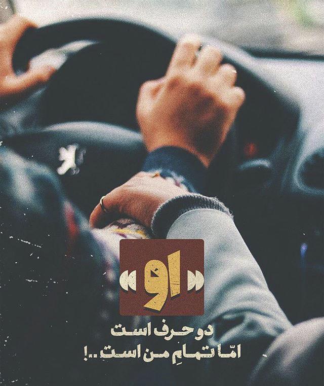 جمله های عاشقانه احساسی با عکس نوشته زیبا