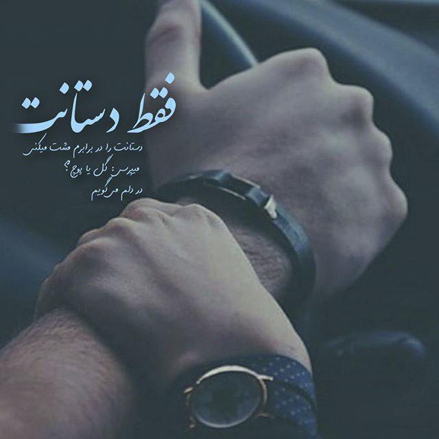 عکس نوشته با جمله های عاشقانه احساسی