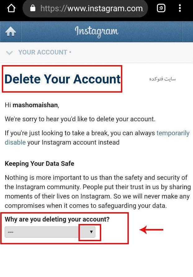 آموزش حذف کامل اکانت اینستاگرام