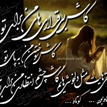 کارت پستال و عکس عاشقانه با شعر کوتاه
