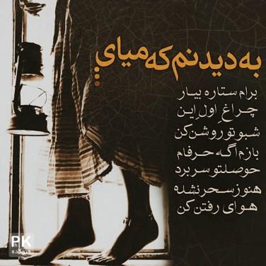 عکس و متن غمگین عاشقانه 94