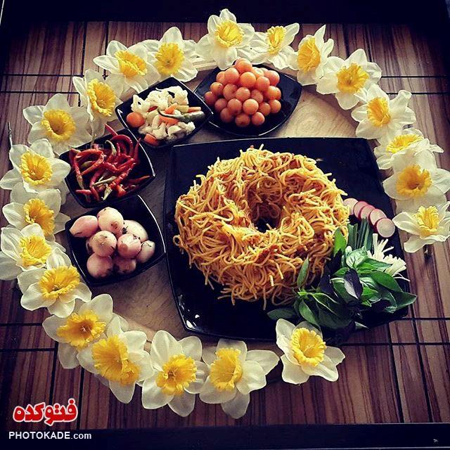 گالری عکس تزئین غذا خوشگل