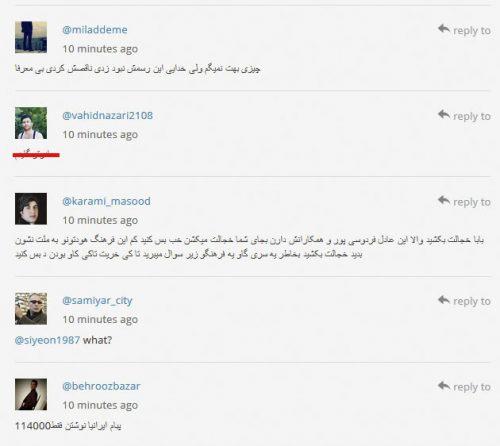 دیمیتری پایت و رونالدو + حمله ایرانیان با عکس خطا و گریه
