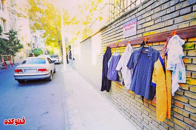 divarmehrabani-photokade-com (5)