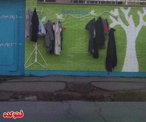 ماجرای دیوار مهربانی با عکس,عکس های دیوار مهربانی در شهر ها,دیوار مهربانی تبریز,دیوار مهربانی اصفهان,دیوار مهربانی شیراز,دیوار مهربانی تهران,تصاویر دیوار مهربانی در ایرانی,nd,hv livfhkd,گالری ع ماجرای دیوار مهربانی در شهرهای ایران