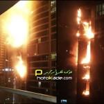 ویدیو آتش سوزی برج مشعل دبی