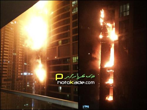 ویدیو آتش سوزی برج مشعل دبی,ویدیو آتش سوزی بلندترین برج جهان در دبی,آتش سوزی در برج بلند امارات,ویدیو آتش سوزی برج تورچ دبی,برج مشعل آتش گرفت,برج مشعل دبی,