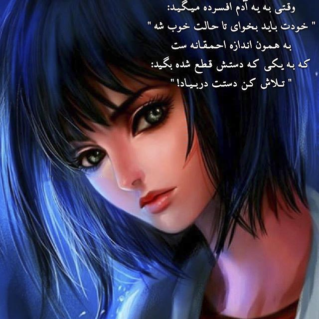 عکس زیبای دخترانه برای پروفایل