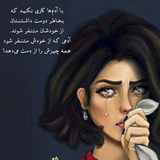 عکس نوشته روز دختر غمگین