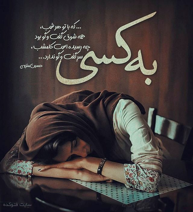 عکس غمگین دختر بدون متن
