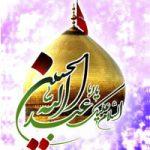 تبریک ولادت امام حسین سرور و سالار شهیدان