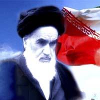 متن تبریک دهه فجر و 22 بهمن + عکس نوشته