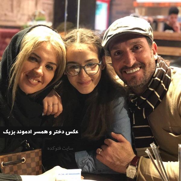 همسر ادموند بزیک و دخترش + بیوگرافی