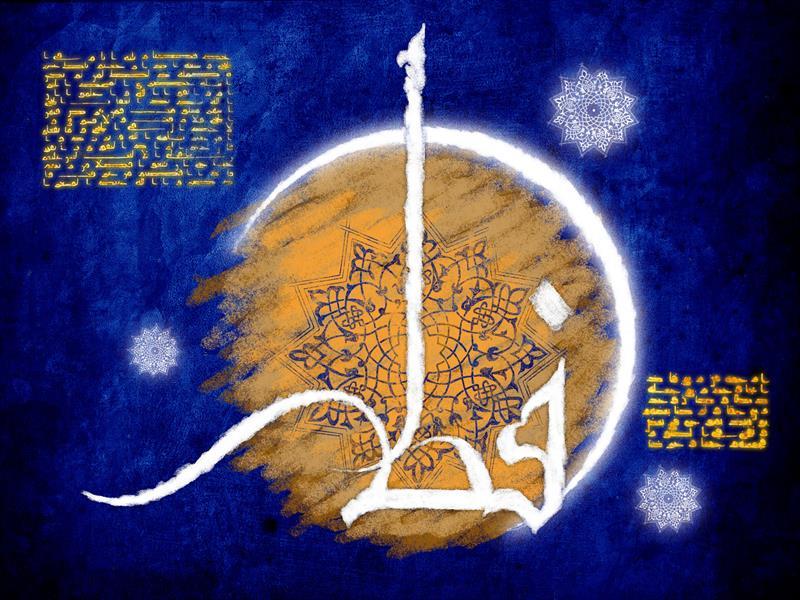 عکس تبریک عید فطر + متن