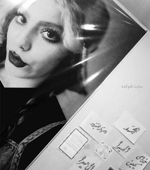 عکس های المیرا رنگین نویسنده کتاب