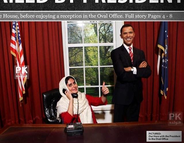 عکس الناز شاکردوست و باراک اوباما,پست جنجالی الناز شاکردوست کنار باراک اوباما رئیس جمهور آمریکا,عکس جدید الناز شاکردوست,اوباما و الناز شاکردوست بازیگر زن