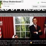 عکس الناز شاکردوست و باراک اوباما