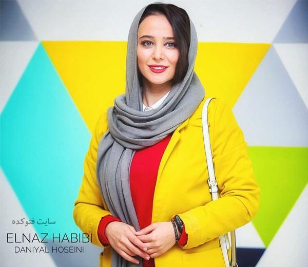 elnzhbb photokade com - بیوگرافی الناز حبیبی و همسرش + ماجرای ازدواج و طلاق