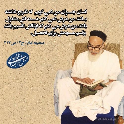 emam-khomeini-photokade (6)