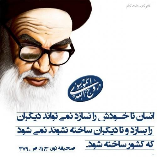 emam-khomeini-photokade (7)