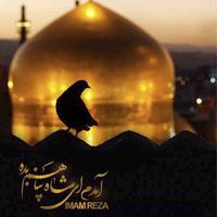 عکس و متن های شهادت امام رضا برای تسلیت و پروفایل