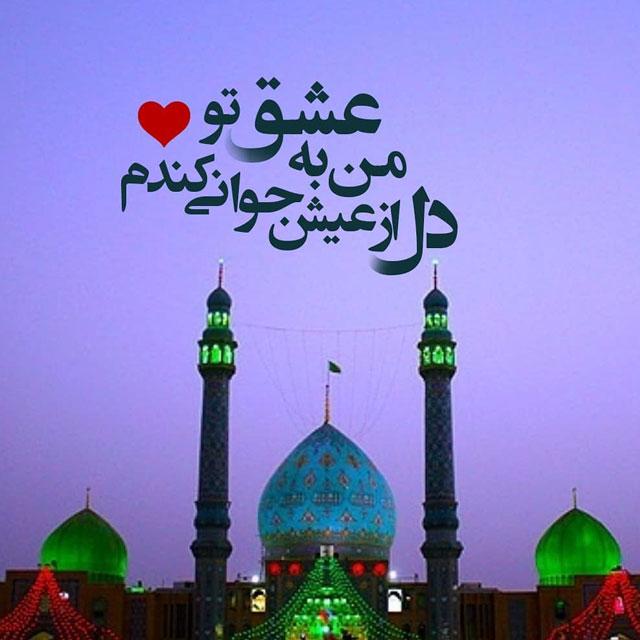 ememzamani photokade com 4 - عکس نوشته امام زمانی برای پروفایل + متن مهدوی زیبا