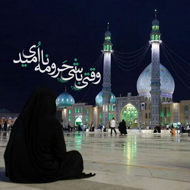 ememzamani photokade com 7 - عکس نوشته امام زمانی برای پروفایل + متن مهدوی زیبا