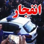 انفجار در پاساژ قیصریه بازار تهران با عکس